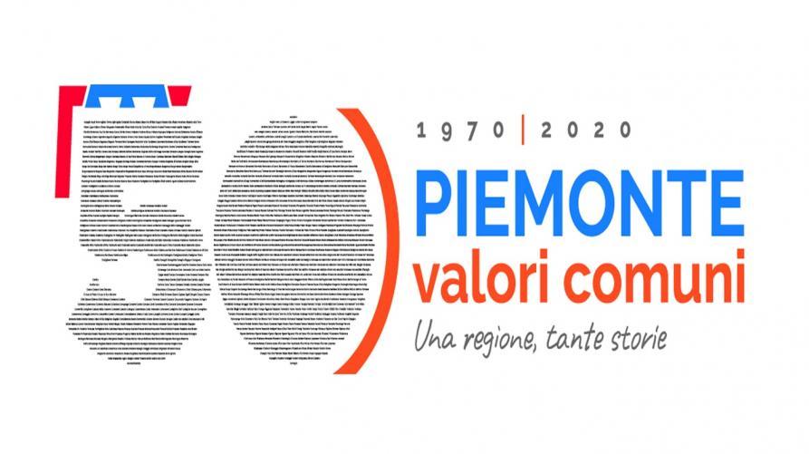 logo regione Piemonte 50 anni